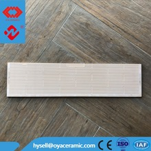 Matte cutting white item Wall Tiles 150x600mm