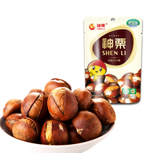 Ready to eat snacks roasted ringent chestnuts
