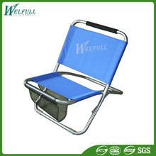 New Products 2014 China Aluminum Folding Sun Deck Chair