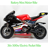 Two Wheel Mini Pocket Bike 36V Powerful Motorcycle 350W