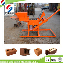 QMR2-40 Manual Block Brick Making Machine