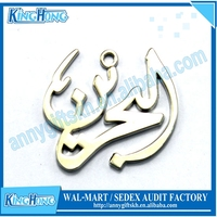 Return gifts Promotional polished Custom shaped metal keychain