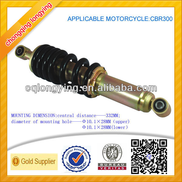 Air Suspension Shock Absorber For CBR300 Racing Bike