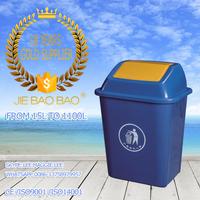 JIE BAOBAO!FACTORY MADE PP PLASTIC 5 GALLON TRASH CAN