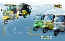 TEZ RAFTAR CNG AUTO RICKSHAW - 200cc WATER-COOLED DUAL FUEL ENGINE (GASOLINE/CNG)