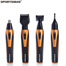 SM-409 SPORTSMAN Electric Nose Hair Trimmer Sideburn/Beard/Ear/Eyebrow Trimmer 4in1