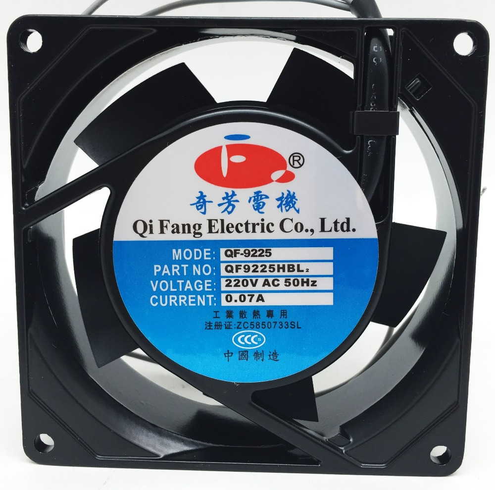 QFDJ axial fan 220V 230v 240v small size ac fan motor for central air unit cooling fan