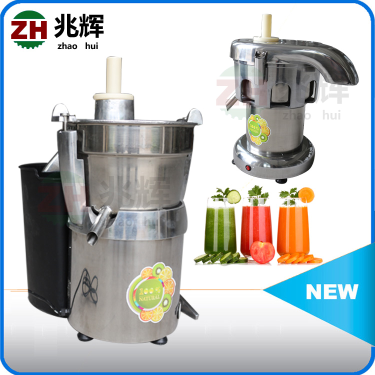 Stainless Steel Electric Carrot Juice Machine/Commercial Carrot Juicer Machine/Carrot Juice Extractor