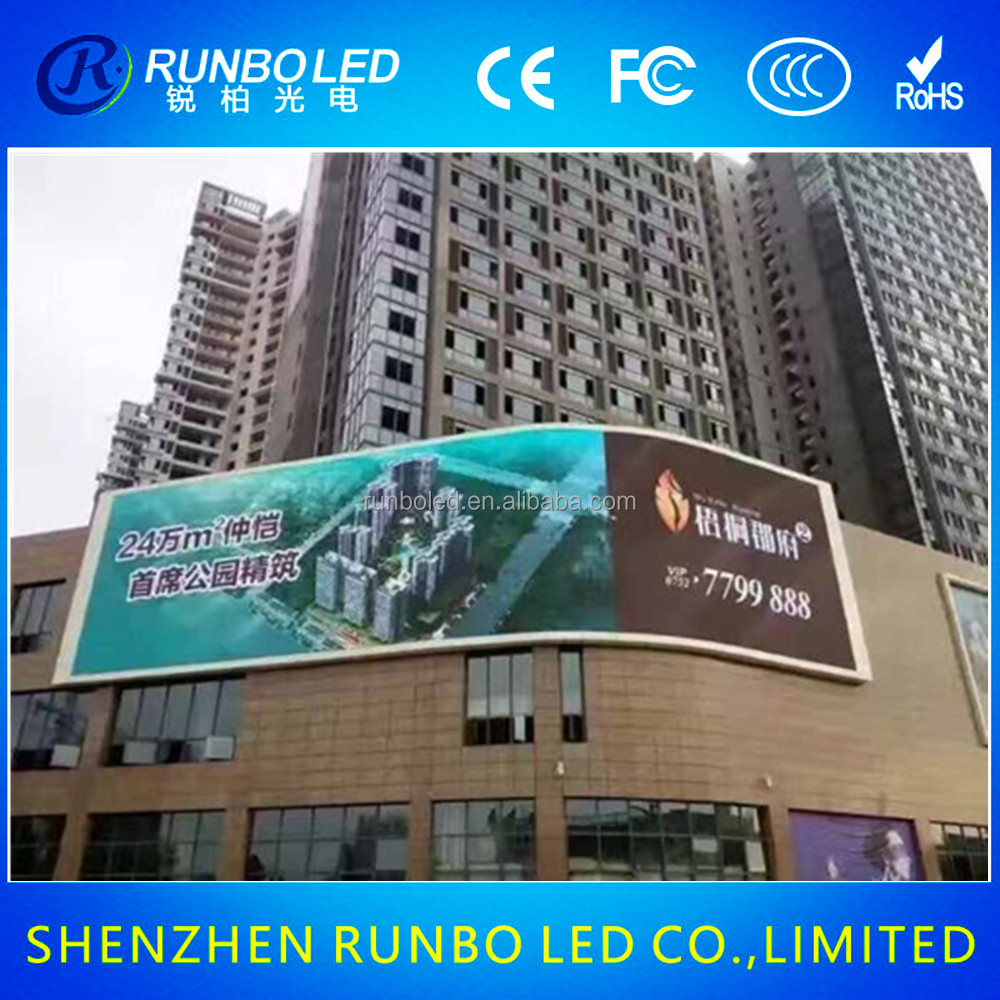 HQ Full color video electronic LED display board outdoor