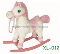 White Horse with Rocking Bar Sweet Gift for Babies