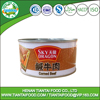 Top quality cattle meat,salt cattle,corned cattle