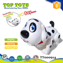 Battery Operated Walking Dog Toy Chasing Game For Educational Toys