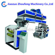 bopp packing tape making machine 0086 13782855727