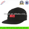 Cheap blank custom wholesale design your own nylon 5 panel hats