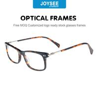 2017 oem italian high quality sun glasses small size optical frames kids acetate eyewear
