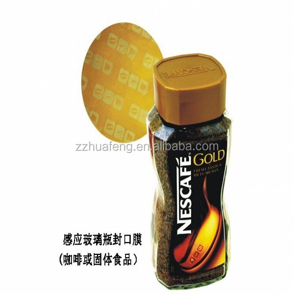 Cold sealing laminated foil seal for NESCAFE bottle
