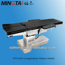 surgical table pads,OT device of electrical hydraulic operating table MT2200 (with longitudinal shift)