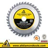Circular Tungsten Carbide Tipped Wood Cutting Saw Blades