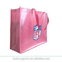 Cheap price high quality pp laminated non woven bag