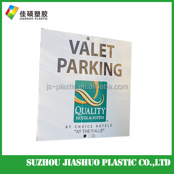 polypropylene hollow sheet pp corrugated plastic sign board
