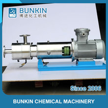 liquid soap homogenizer mixer