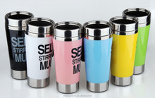 High Quality New Design Sefl Stirring Mug Stainless Steel <strong>Cup</strong> Wholesale Available