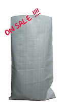 ultraviolet treated bags 50kg cement, grain, sand, etc 25kg woven sack with anti skid