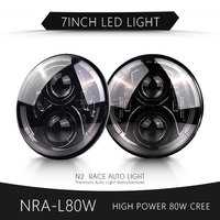 White Light 7 Inch 80w Led
