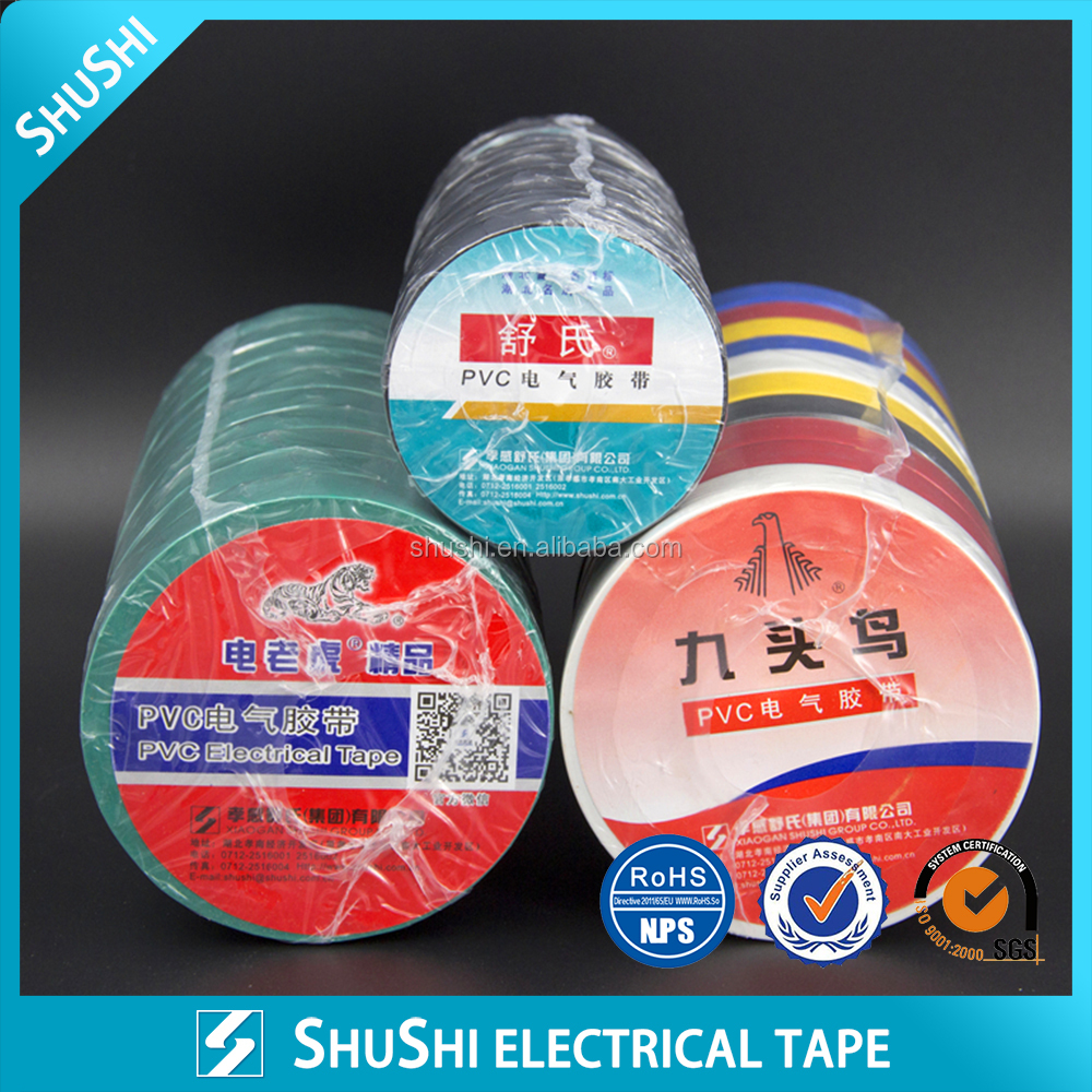 water proof cable tape manufacturer