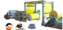 hot melt leather / fabric / foam / thermal spray coating and laminating machine