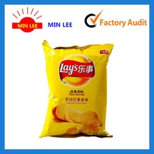 Brand new potato chips packaging with high quality