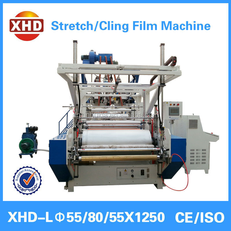 LLDPE Plastic Stretch Film Machine 3 Layer Fully Automatic Cling Film Extruder for food