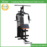 Integrated Gym Trainer/Gym Fitness Exercise/Gym Body Building Equipment
