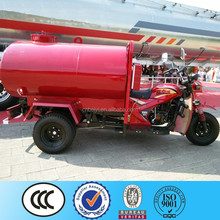China top selling made in china standard water tanker/oil tanker tricycle/tuk pedicab cargo 3 wheel motorcycle for sale in Egypt