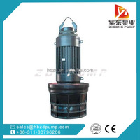 12v fish pond submersible water pump 8