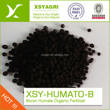 Humus Fertilizer Organic product