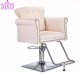 barber salon equipment hair cut chair / barber chairs / hair dressing chair for sale