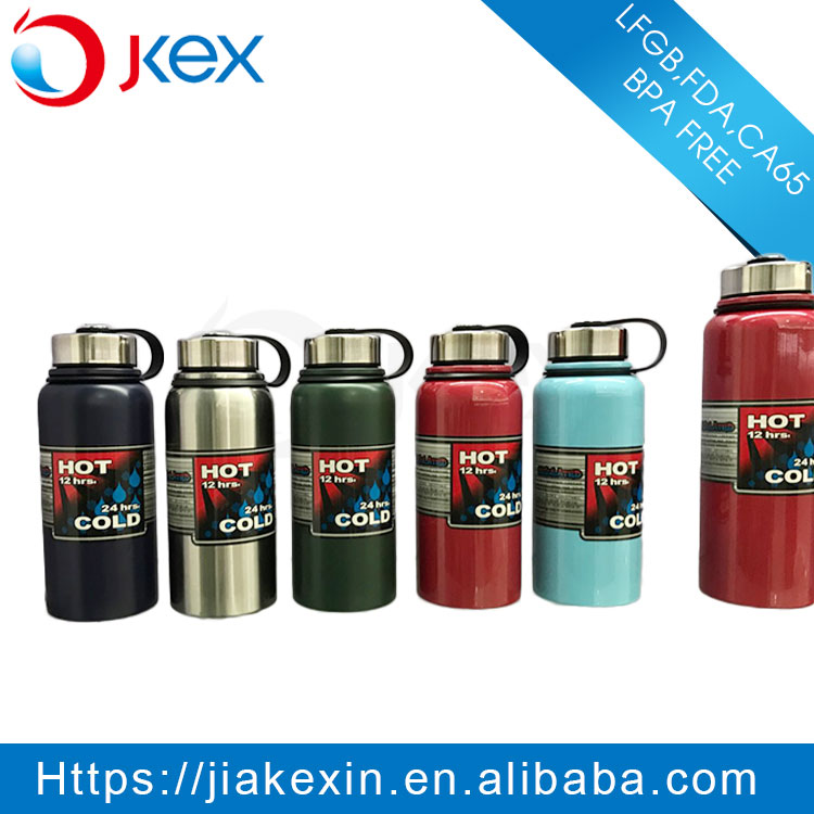 Factory Customized Thermos Nissan