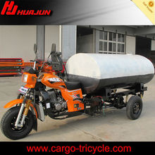 250cc motorized tricycle with water tank/chinese three wheel motorcycle/3 wheel scooter for adult