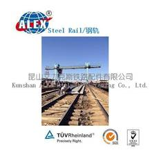 Track Steel Rail For Railroad System Top quality OEM Track Steel Rail