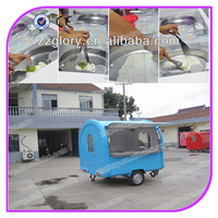 China Street Mobile Metal Hot Dog Food Kiosk,Stainless Steel Food Service Carts with Wheels GL-FR250