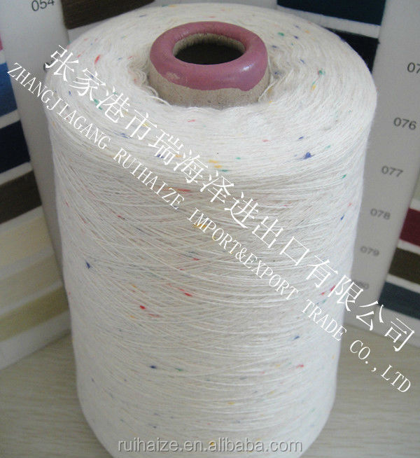 20S/2-40S/2 98/2 COTTON POLYESTER NEP YARN FANCY YARN