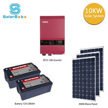 Factory direct sale price 8kw 10kva solar system 10kva PV Module On Grid Off Grid Home Solar storage System
