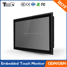 "12"" industrial touch monitor with VGA DVI USB, 12"" industrial lcd monitor IP65 waterproof and dustproof"