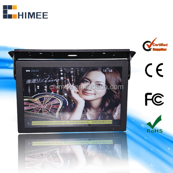 High Quality train/bus equipment cab display Wifi 3g Android Network Advertising Player