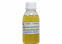 Weak Ctionic High Concentration Soft and Smooth Agent HR-301