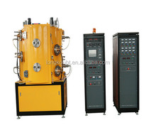 PVD Door Handle Metal Gold Color Titanium Nitride Vacuum Magnetron Sputtering Coating/Plating Machine Solution Equipment