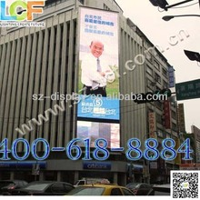 P16 outdoor advertising high definition lLED message signs