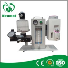 MY-W006 100% China original medical equioment veterinary anesthesia machine price