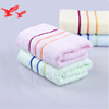 /product-detail/china-supplier-34-75cm-100-bamboo-microfiber-face-towel-489163314.html